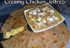 Homemade Creamy Chicken Jelfrezi