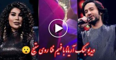 fahim Fana and Aryana Sayeed
