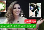 Seeta Qasemi